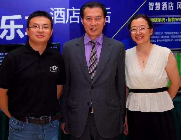 辽宁省旅游饭店业协会一届三次理事大会