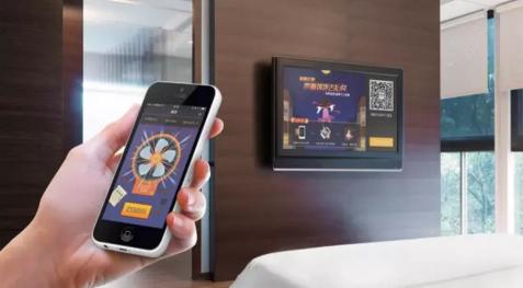 酒店+互联网后,月饼有了新玩法