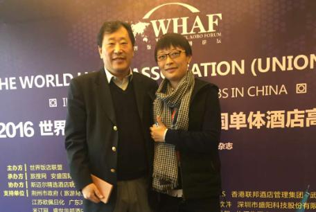 港中旅青岛海泉湾度假村总经理乔小刚(左)与盛阳科技王洁合影。